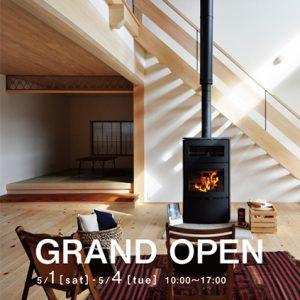 showroom カタチヅクル grand open